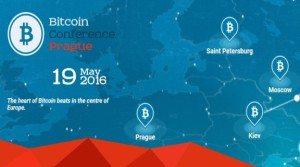 Blockchain & Bitcoin Conference 2016