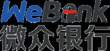 WeBank Digital Bank China