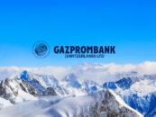 Gazprombank Switzerland Completes First Successful Bitcoin Transaction