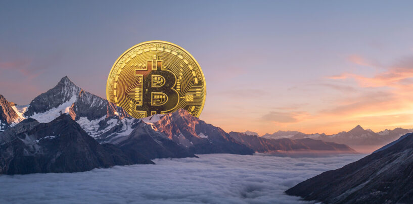 Crypto Firm Bitcoin Suisse Withdraws its Banking License Application